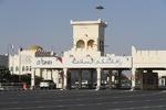 Katar ve Suudi Arabistan arasında ticari faaliyetler yeniden başladı