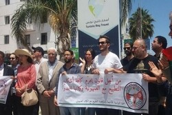 تجمع اعتراض آمیز تونسی ها مقابل سفارت فرانسه