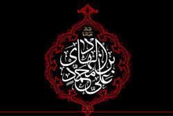 امام هادی(ع) در برابر انحرافات جامعه، قاطعانه وارد عمل می شدند/نقش امام هادی(ع) در هدایت امت چه بود؟