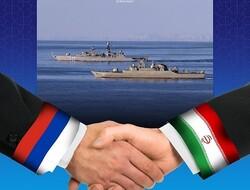 ایران اور روس کی بحری افواج کی مشترکہ مشقیں کل سے بحر ہند میں شروع ہوں گي