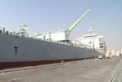 محموله کشتی ۲۷هزار تنی روغن خام خوراکی در بندرشهیدرجایی پهلو گرفت