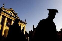 اعزام دانشجوبه دانشگاههای اسپانیا برای فرصت مطالعاتی