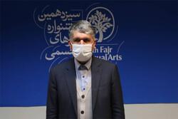 وزیر فرهنگ و ارشاد اسلامی برای آغاز «تجسمی فجر» پیام داد