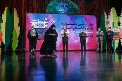 اختتامیه جشنواره شعر و داستان انقلاب