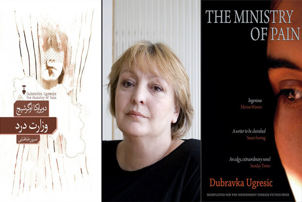 قصه زندگی پناهندگان یوگسلاوی سابق در برزخهای مکرر و دنیاهای موازی