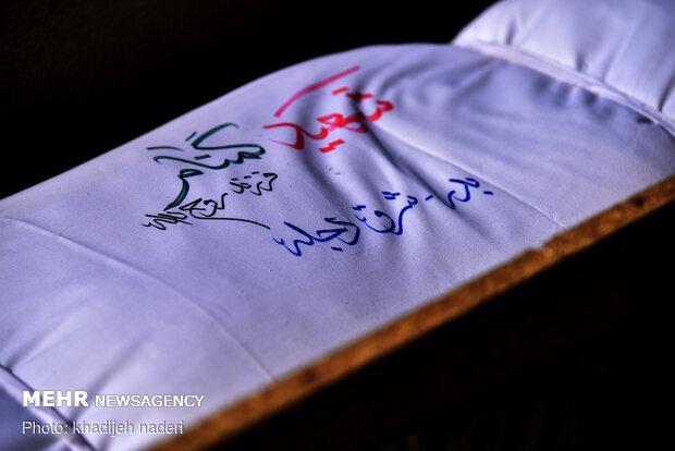 امانتهای شلمچه، دجله و مجنون به اصفهان رسید