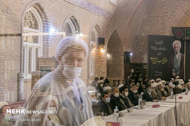 نشست تخصصی بررسی ابعاد علمی اخلاقی علامه فقید آیت الله مصباح یزدی
