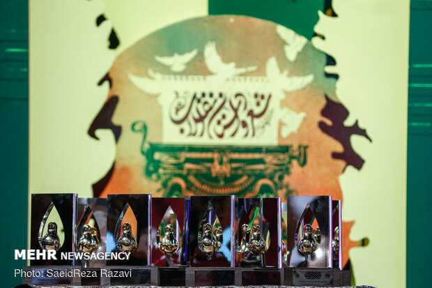 Closing ceremony of Revolution Poetry and Story Festival