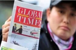واکنش چین به بیانیه کانادا درباره بازداشت اتباع خارجی