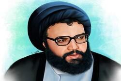 ۲۸ بهمن سالروز شهادت دومین رهبر حزب الله لبنان