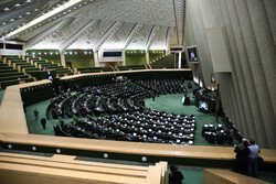 Parliament open session on Sunday