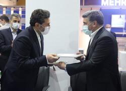 تفاهمنامه بانک صادرات وصندوق نوآوری ریاست جمهوری امضا شد
