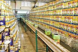 دو کشتی حامل ۶۰۰ هزار تن روغن خوراکی در بندرعباس پهلو گرفت