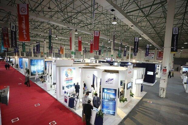 Kish Island hosts 2nd international petrochemical exhibition