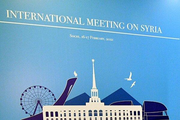 Biden yönetimi Soçi'deki Astana görüşmelerine katılmayı reddetti
