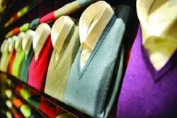 تولیدکنندگان پوشاک چشمانتظار حمایتها
