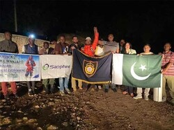 پاکستانی نوجوان کوہ پیما کا عالمی اعزاز