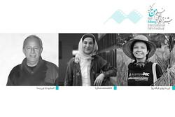 ۳ سینماگر بخش «بینالملل» جشنواره «موج» را داوری کردند