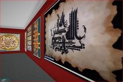 تجلیل از هنرمندان قرآنی شرکتکننده در نمایشگاه مجازی اندونزی