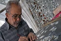 هنرمند برجسته آینهکار حرم حضرت عبدالعظیم (ع) درگذشت