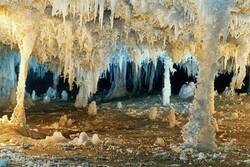 «قوری قلعه» بزرگترین غار آبی خاورمیانه