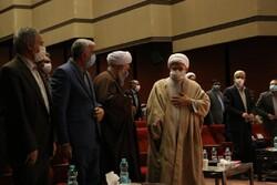 نشست پایانی سلسله نشستهای نظام حکمرانی دینی