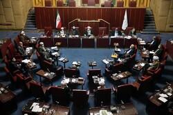 جلسه ۲۹ بهمن  ۹۹ مجمع تشخیص مصلحت نظام