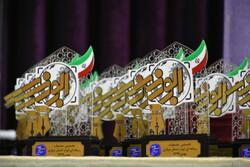 نخستین جشنواره رسانهای «ابوذر» استان مرکزی برگزار شد