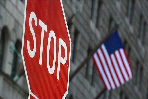 Biden yönetiminden İran'a karşı ilk yaptırım kararı