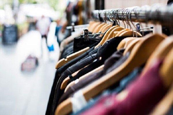 برخورد با مراکز منتسب به عرضه پوشاک خارجی