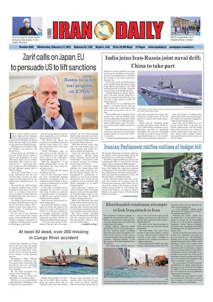 Iran daily Feb 17