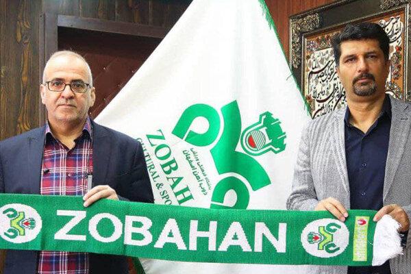 Mojtaba Hosseini takes charge of Zob Ahan