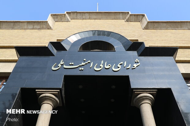 Iran top council's statement on coop. with IAEA