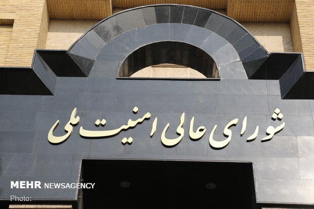 İran'dan Ukrayna'nın uçak kazası iddiasına yalanlama