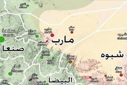 عملیات موفق یمنی ها در قلب مارب