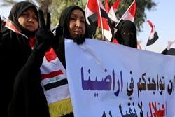 تظاهرات ضد ترکیه در بغداد
