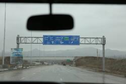 ضرورت توجه به نامگذاری بزرگراه آبیک - ورامین