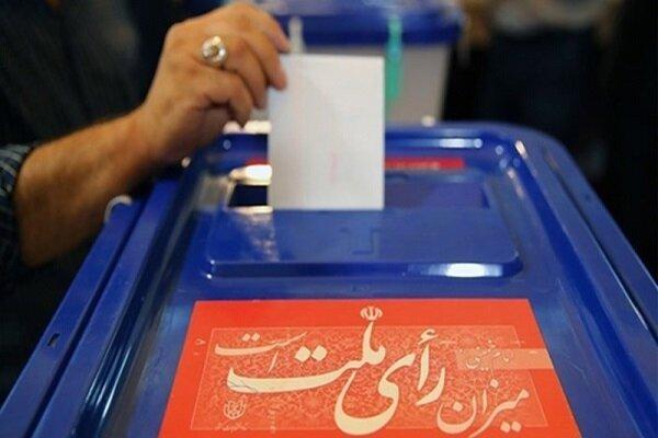 ۲۰۰ هزار نفر برای برگزاری انتخابات در استان تهران همکاری می کنند