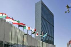 اقوام متحدہ کی میانمار کو اسلحے بیچنے پر پابندی کی اپیل