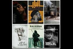رونمایی از بسته فیلم کوتاه «۱۰۸ دقیقه از یک قرن» در موزه سینما