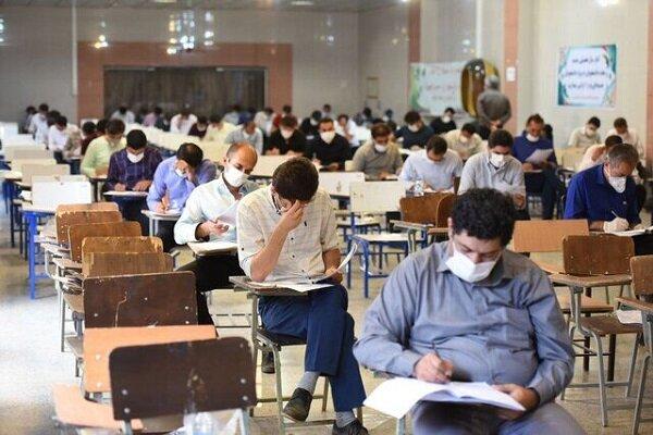 المپیاد علمی دانشجویی در دانشگاه رازی کرمانشاه برگزار شد