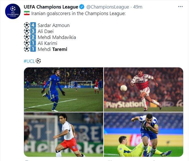 3697612 - اسامی گلزنان ایران در لیگ قهرمانان اروپا