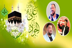 جشن میلاد امیرالمومنین(ع) در مرکز اسلامی مسکو برگزار می شود
