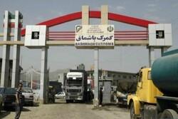 Goods transit via 'Bashmaq border' effective in Iran economy