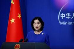 بكين تدعو جميع الاطراف لحل الملف النووي الايراني من خلال الحوار السياسي