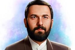 شهید سید محمدعلی رحیمی