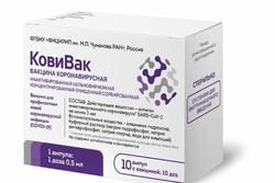 سومین واکسن کووید۱۹ روسیه تایید شد