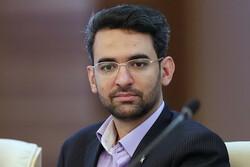 Azari Jahromi