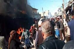 انفجار در دیرالزور سوریه/ شماری کشته و زخمی شدند
