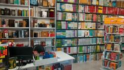 فروش تابستانه کتاب از ۲۰ میلیارد تومان گذشت